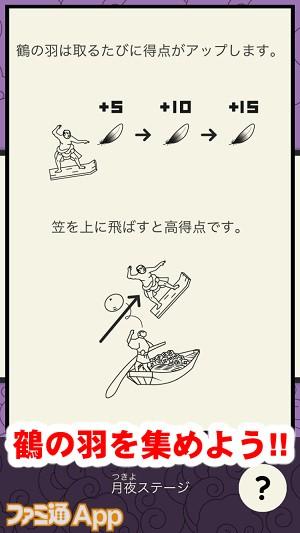 ukiyowave05書き込み