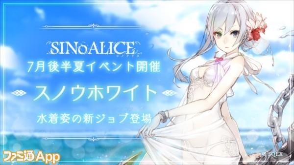 10、スノウホワイト — Mizugi —