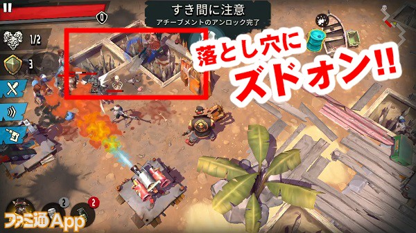 deadislandsurvivors06書き込み