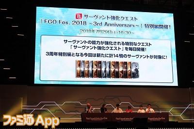 FGO_10