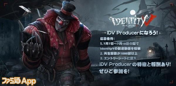 IDV_1