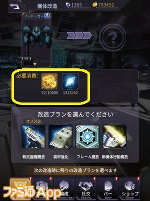 IMG_2063