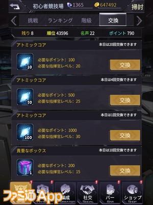 IMG_2081