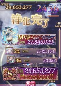 IMG_5643_result