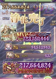 IMG_5757_result