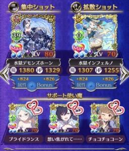 IMG_5815_result