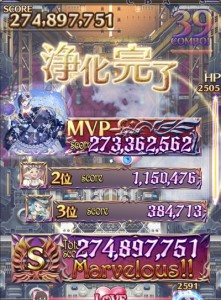 IMG_5819_result