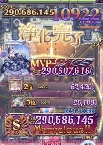 IMG_5837_result