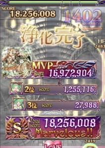 IMG_5911_result
