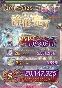 IMG_5937_result