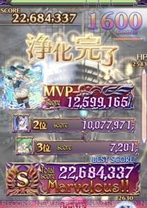 IMG_5962_result