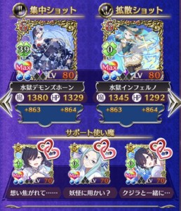IMG_5964_result