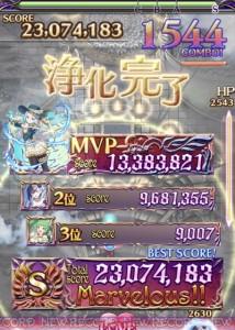 IMG_5969_result