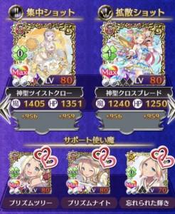 IMG_6043_result