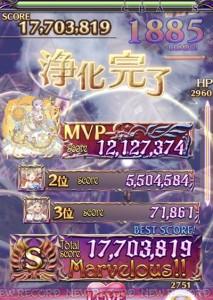 IMG_6062_result