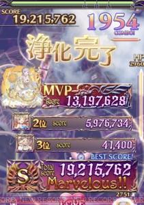 IMG_6065_result