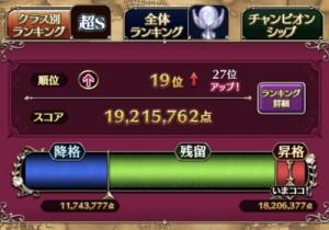 IMG_6066_result
