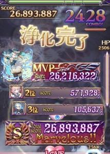 IMG_6243_result