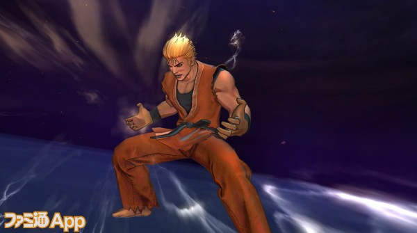 KOF screenshot84