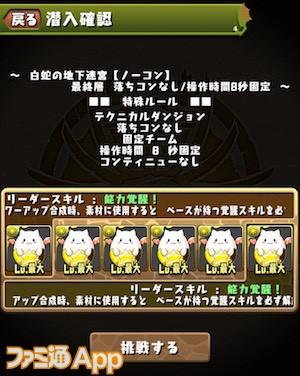 S__58974227