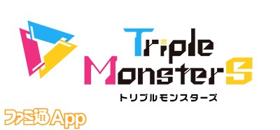TripleMonsters_logo_fix1711_rgb