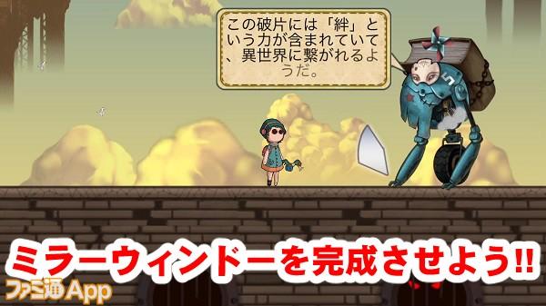 furekimi12書き込み