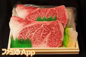 仙台牛300