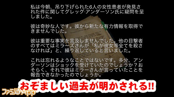 forgottenmemoriesde08書き込み