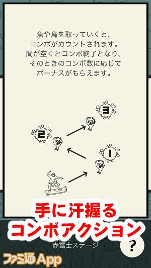 ukiyowave07書き込み
