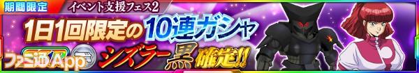 banner_shop_0753_mypage