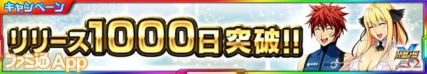 banner_shop_0757_web