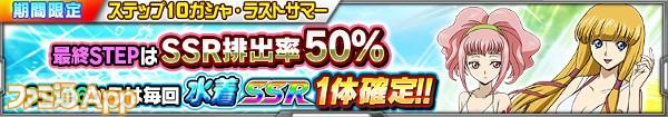 banner_shop_0759_mypage