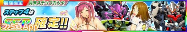 banner_shop_0773_mypage