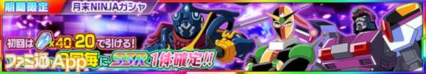 banner_shop_0774_mypage