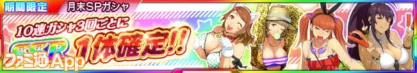 banner_shop_0775_web