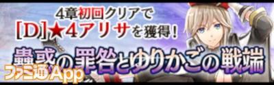 base_banner20180720