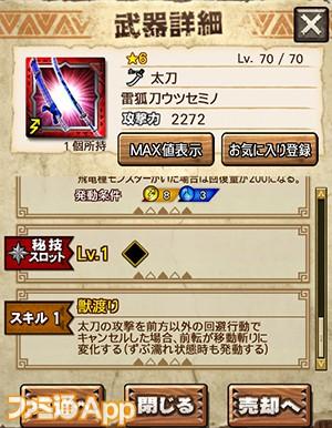 capture0023-00000
