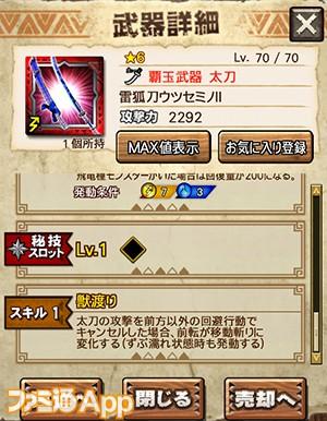 capture0025-00000