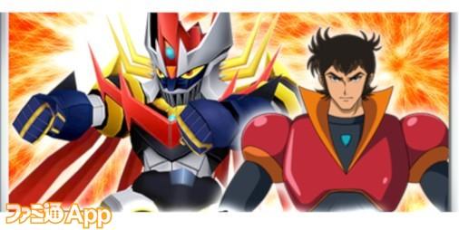 """『スーパーロボット大戦X-Ω』新規参戦作品""""新マジンガーZEROvs暗黒大将軍""""がメインのイベントを開催中!"""