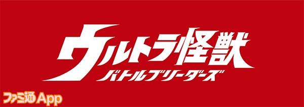 ultra_BB_logo