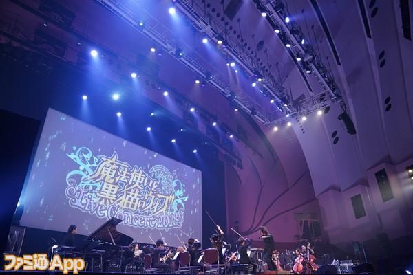 黒猫コンサート002