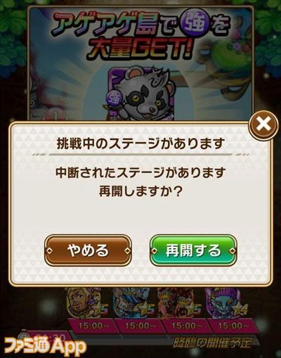 コトダマン_0705_03
