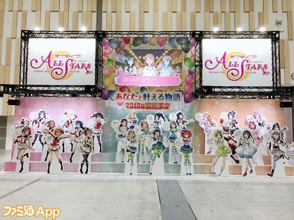 スクフェス感謝祭東京009