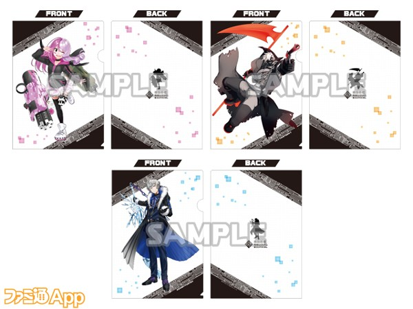 compass_ClearFile-SET_sample