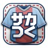 サカつく_icon