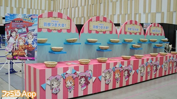 スクフェス感謝祭東京010