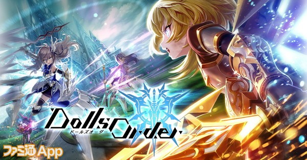 dollsorder_960x500