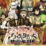 ブラッククローバー夢幻の騎士団