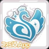 haduki_sticker