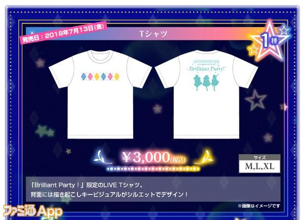 idol_img07_goods02